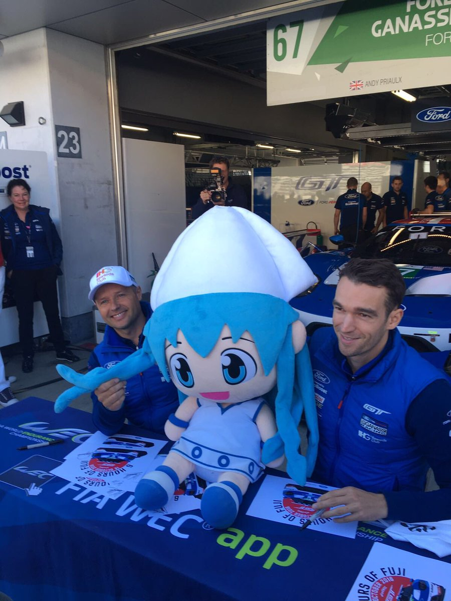 We have got 2 special gifts from #6hFuji fans that can help us to the podium! #LoveJapan #letsGoRacing #IHGracing https://t.co/UOdcKDOP9R