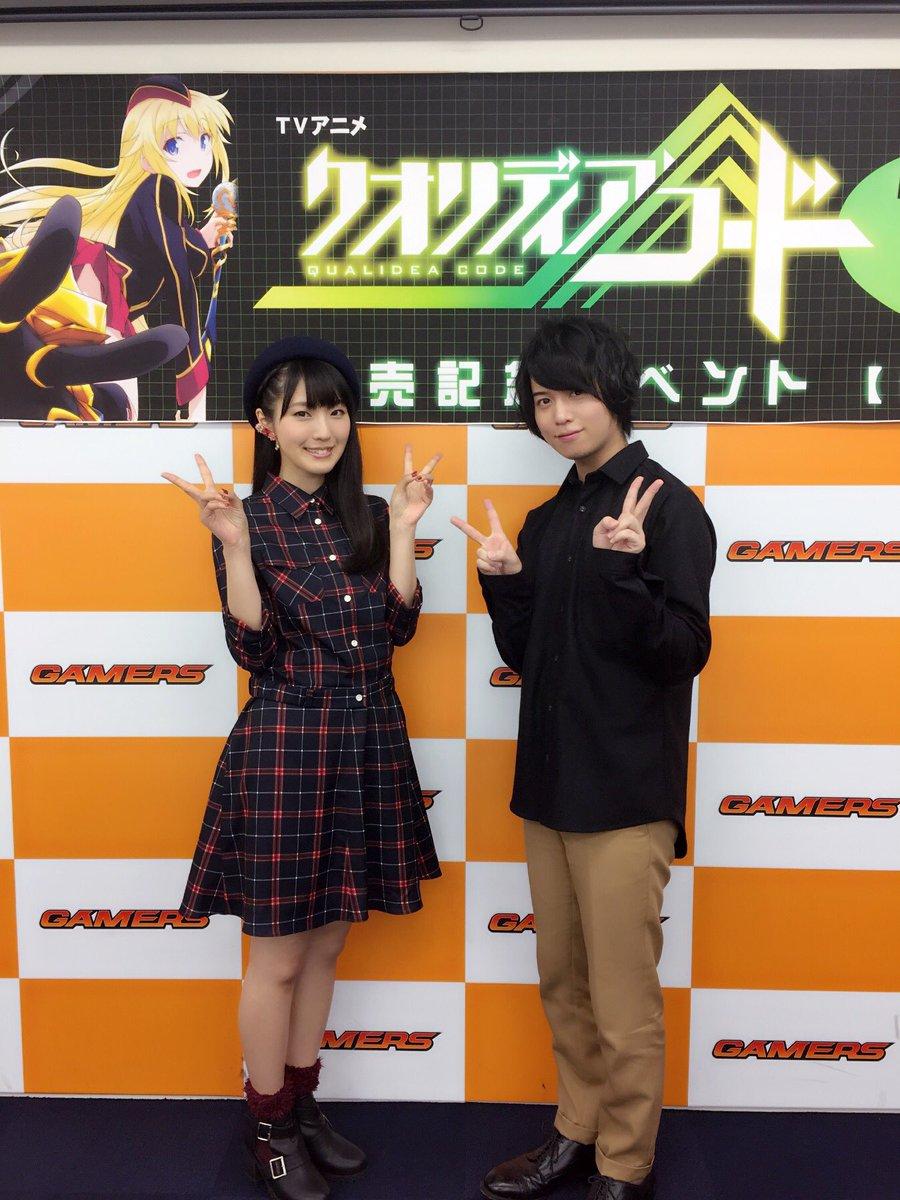 「クオリディア・コード」Blu-ray&DVD第1巻イベント<東京編>終了です!<神奈川編><千葉編>は10/2