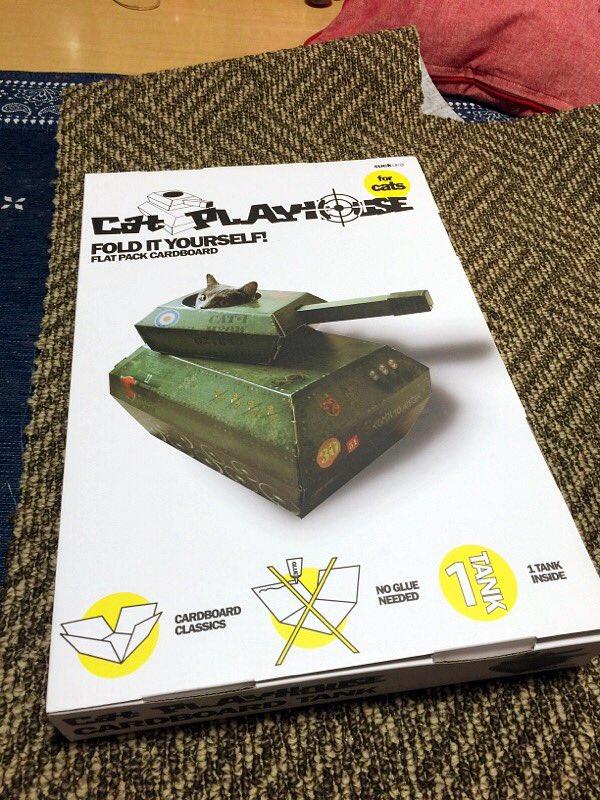 ロンドンの猫用戦車をいただいたので作って見たがかわいい!!