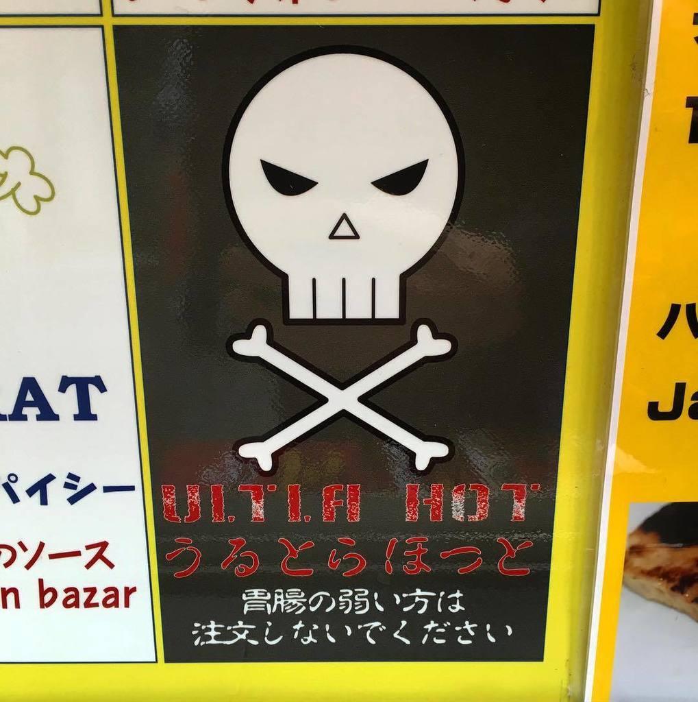 "When in Tokyo and having halal doner kebab, get the ""ULTLA HOT"" sauce, right? https://t.co/B7y6YaTiiJ https://t.co/rV9RynPq35"