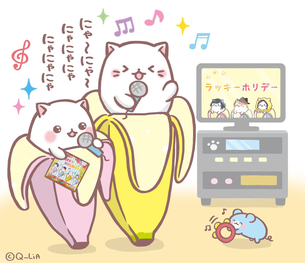 TVアニメばなにゃのテーマ曲「ラッキーホリデーAXELL with ばなにゃ」の CD好評発売中~! カラオケでも歌える