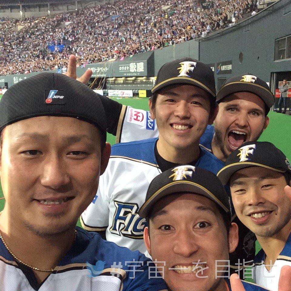 2016日本通運クライマックス パ  ファイナルステージのMVPは中田選手! #lovefighters #宇宙一を目指せ #爆ぜる #クライマックスパ