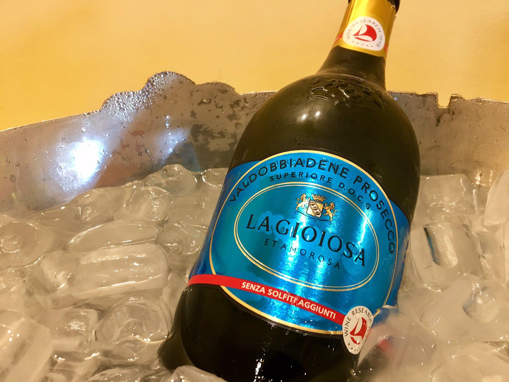 Il #winetasting del #WineResearchTeam: @LaGioiosa_it, #Gavelli, #Trequanda, #Pucciarelli, @FalescoOfficial, @LeonedeCastris, @LaGuardiense https://t.co/v6LEIngCQt