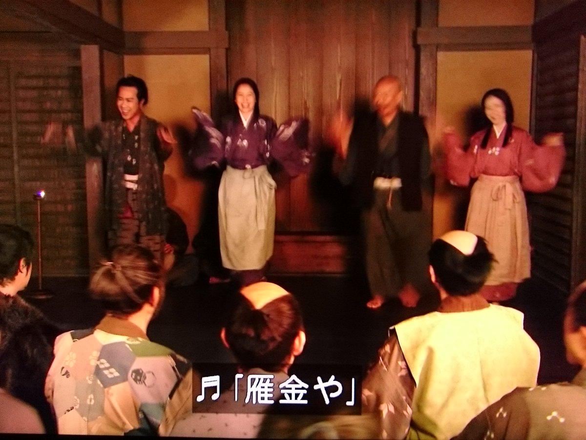 雁金踊りから1人ずつ消えていくの、既視感あると思ったらアレだ、サウンドオブミュージックの亡命する為に脱出するシーンだ   #真田丸