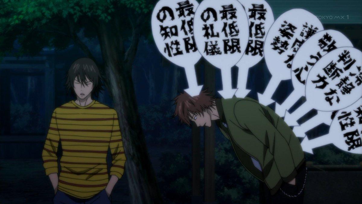 君下先輩容赦ないwでも的確だからな~#days_anime