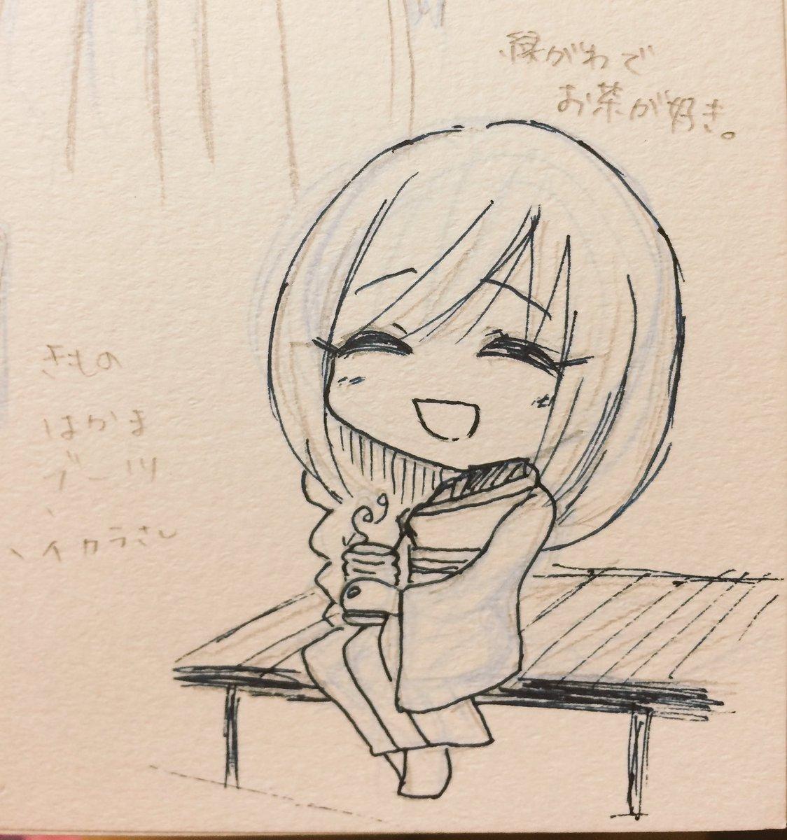 こんな感じで櫻子さんはゆるいから…