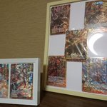 嫁の久保田Pサイン付きドラゴンコレクションが増えた