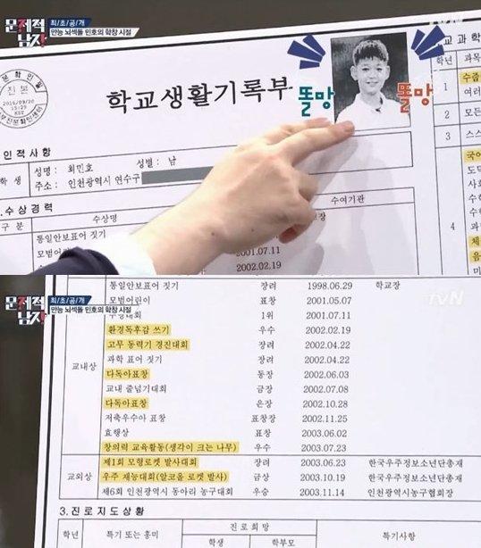 【東方神起】チャンミンアンチスレ431【グロ鮑】 YouTube動画>4本 ->画像>425枚