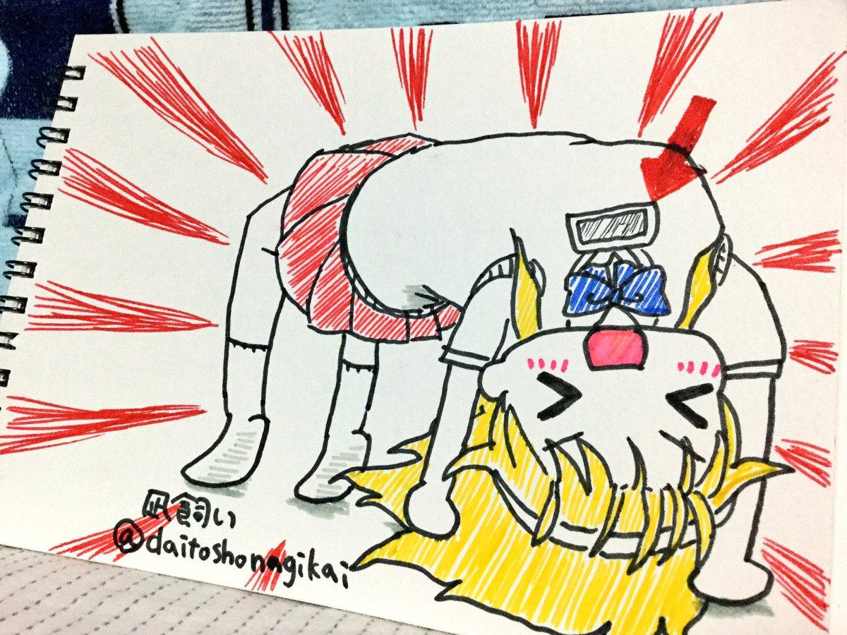 「筧さん筧さんっ!鈴木、ついに! #たわわチャレンジ 成功しましたーっ!見てください!!」色々適当なアナログ絵ですが描い