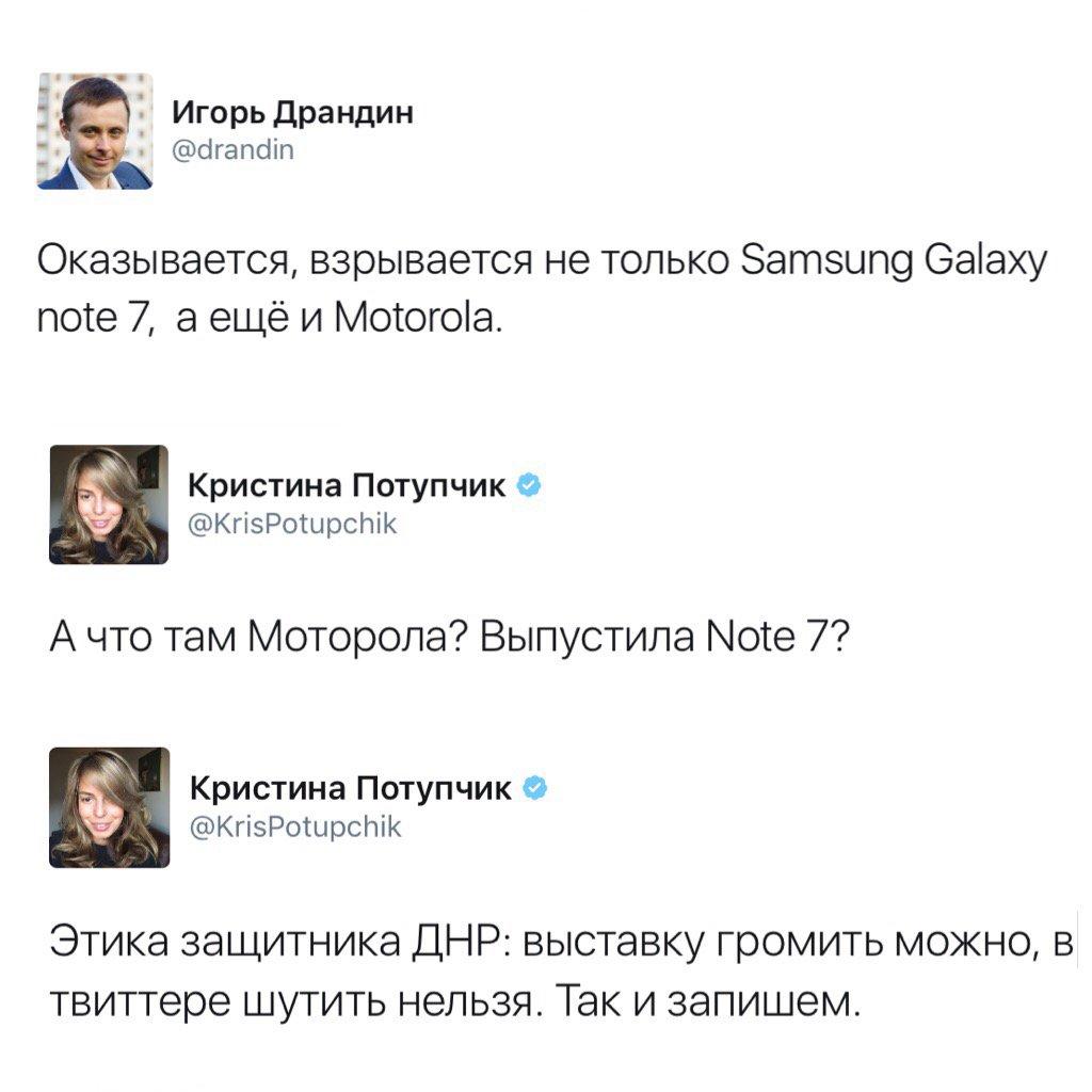 potupchik-kristina-golaya