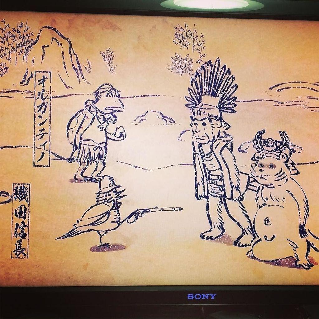 御飯時に旦那さんが録画したのを見せてくれたのだが、このアニメ、めっちゃ面白かった。猿は秀吉、狸は家康。そして信長はホトト