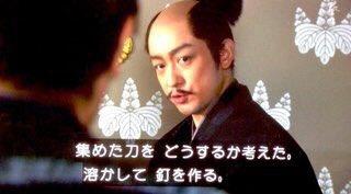 新しい刀剣男子が吉継の包丁藤四郎ではなく、徳川の包丁藤四郎であると聞かされた儂