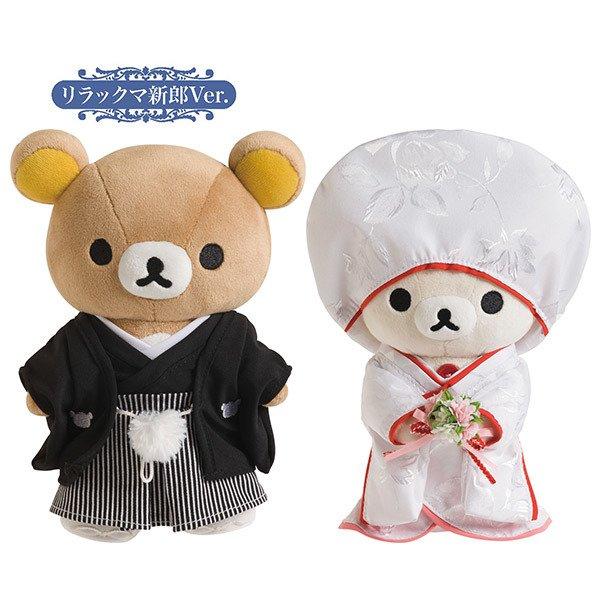 2016年のリラックマブライダルは待望の和装ブライダルが発売中です。袴と白無垢で幸せな二人をお祝いします  san-x.co.jp/blog/toretate/…