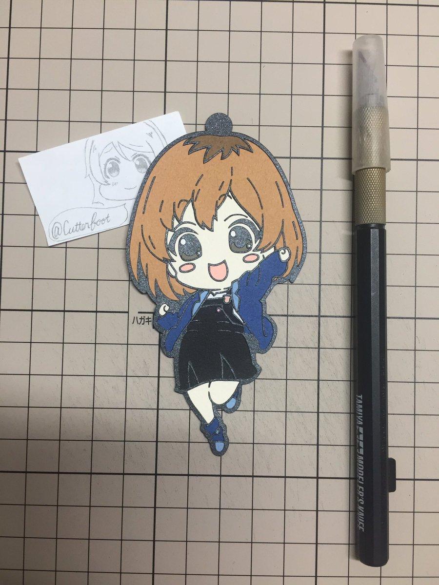 SHIROBAKOより宮森あおいです!初のデフォルメキャラの切り絵です!なぜか最近急に白箱熱が高まってたので作りました笑