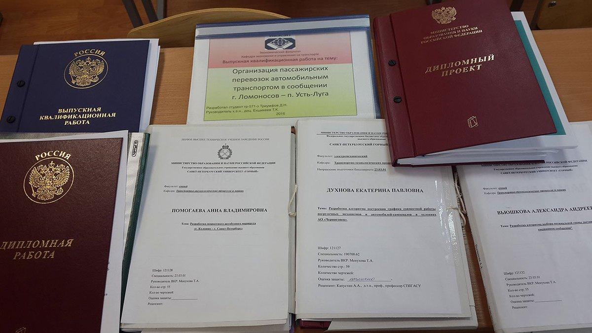 Конкурс выпускных квалификационных работ бакалавров 2017