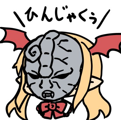 石仮面を被ったヴァンピィちゃん https://t.co/kQ40jLJDew