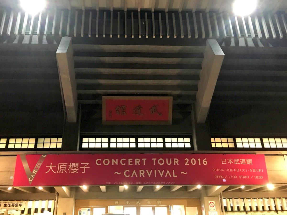 大原櫻子さんのコンサートに行ってまいりました!!『リトル・ヴォイス』の発表で皆様から大きな歓声を貰えて幸せです💓5月に銀