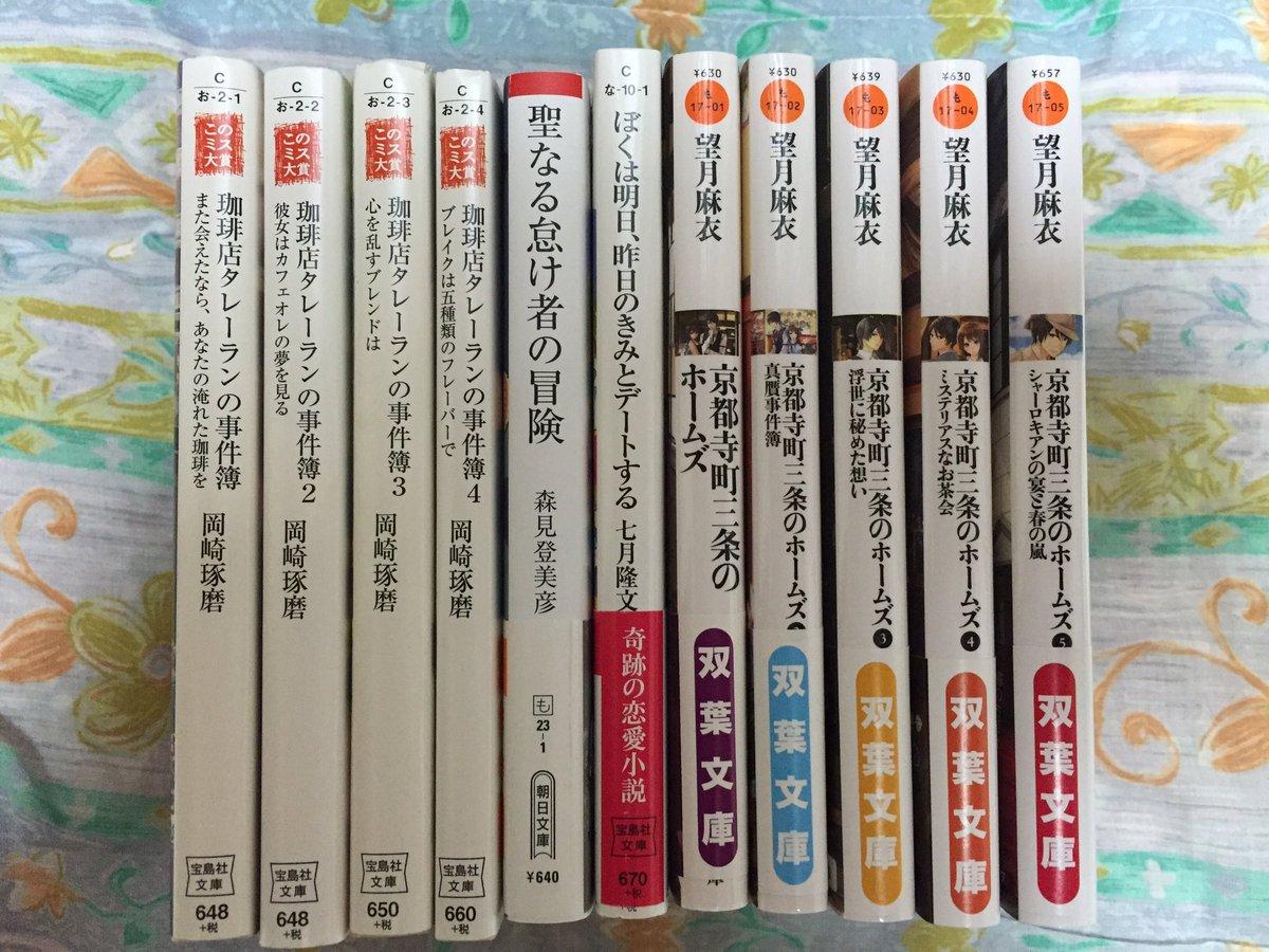 京都寺町三条のホームズの画像 p1_8