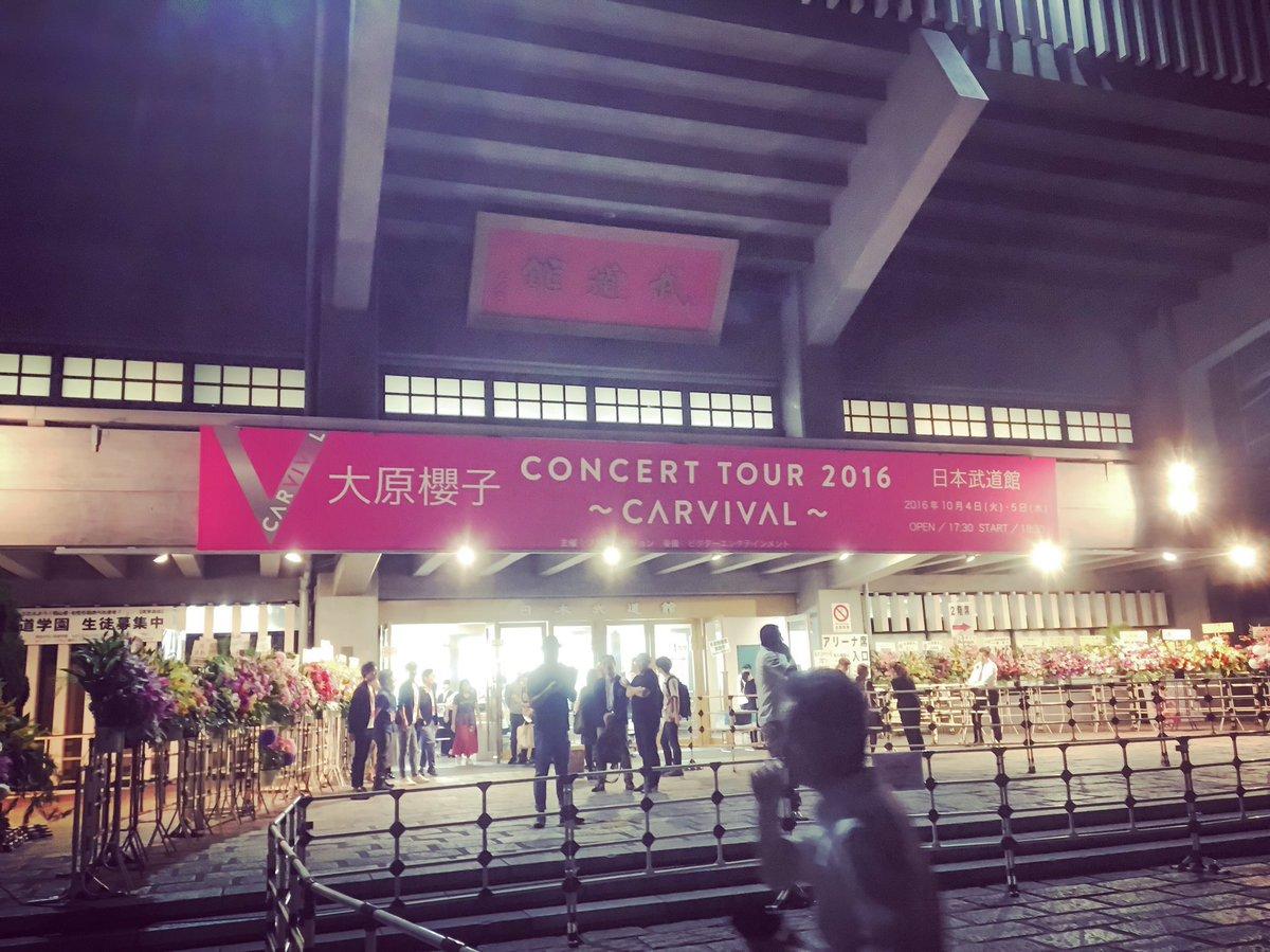 大原櫻子さん@武道館、とても素敵なライブでした。「Over The Rainbow」のインストver.も嬉しかったです!