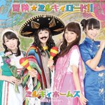 """Now  Playing: """"熱風海陸ブシロード ~熱き咆哮~ (Hyper Euro Version)"""" from """""""