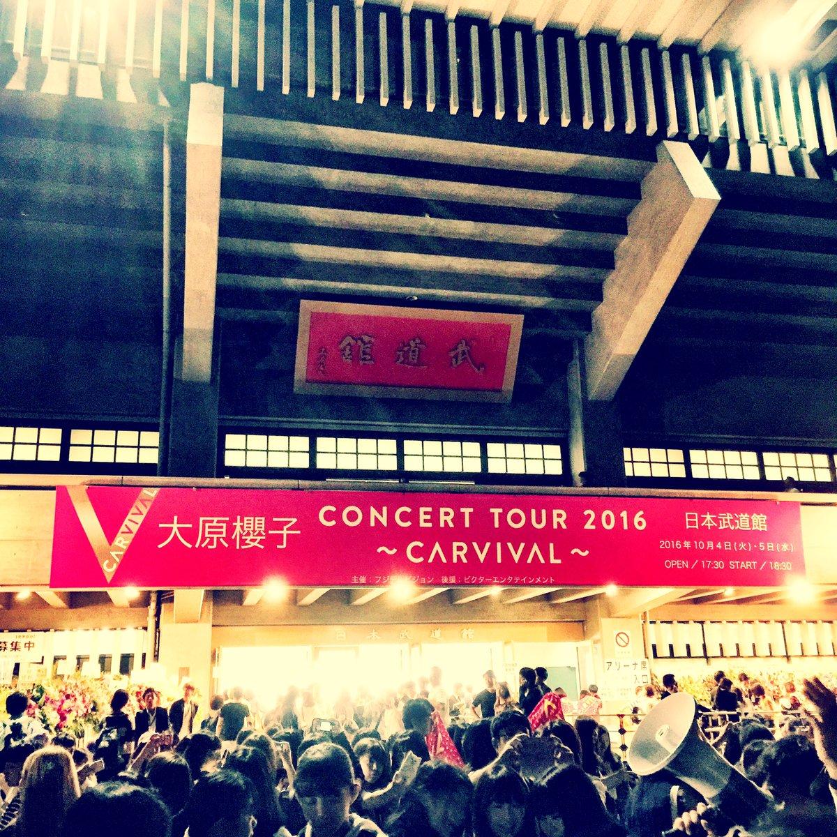 昨晩は、大原櫻子さんCONCERT TOUR 2016 〜CARVIVAL〜、武道館ファイナルにお招き頂きました。カワイ