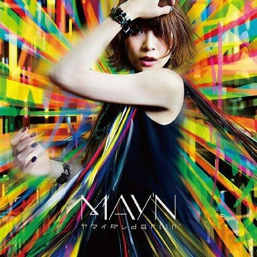 Now Playing:ヤマイダレdarlin' - May'n / アクエリオンロゴス
