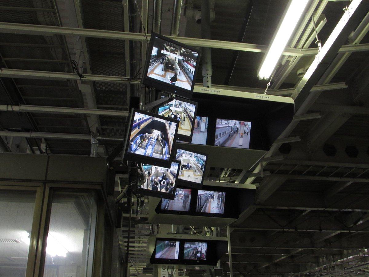 仙台駅の運転室頭上のモニター、いつの間に増えたんだ。 https://t.co/mQKXRZyfbV