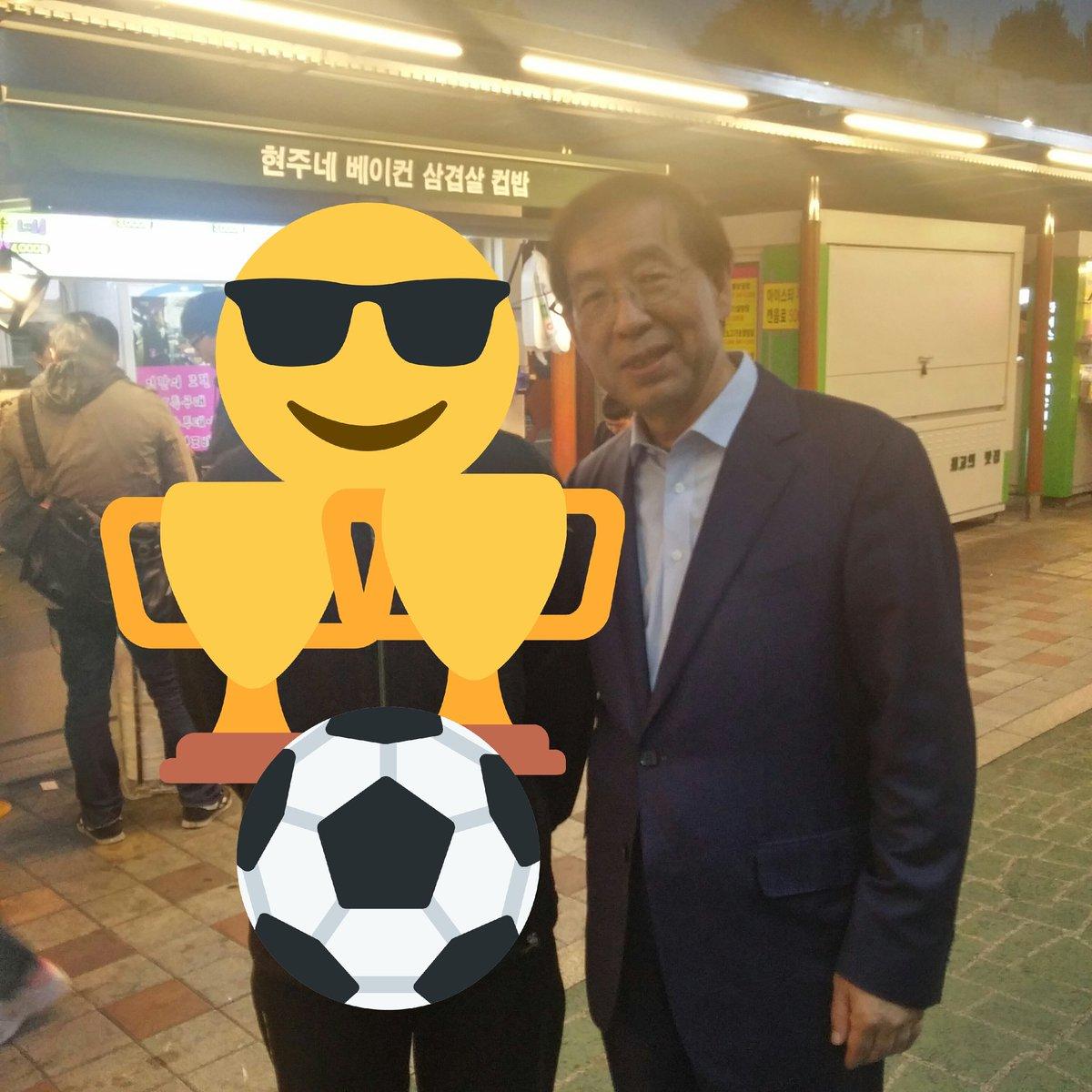 서울,I,박원순