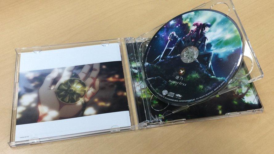 「ねじ巻き精霊戦記 天鏡のアルデラミン」ED「nameless」(鹿乃)のアニメ盤(¥1,600+税)にはノンテロップエ