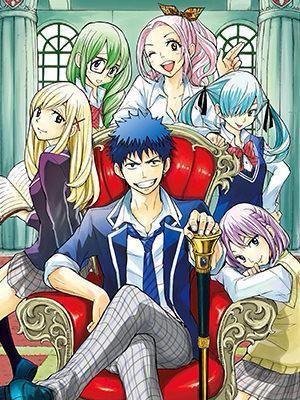 @7769Natsuki: 山田くんと7人の魔女の併せしたいねって話が出てるんですが、フォロワーさんで一緒にやりたいって