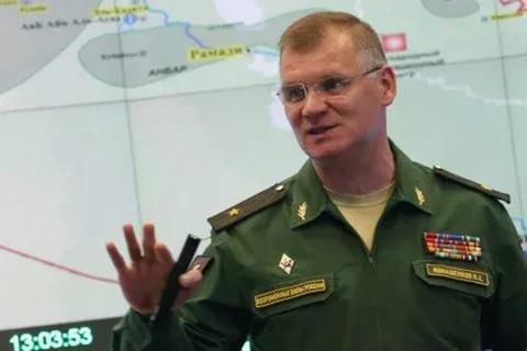 Bildergebnis für В Москве напомнили Вашингтону о радиусе действия российских ЗРК в Сирии