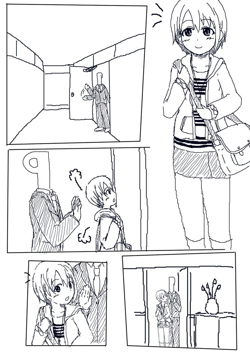 乙倉悠貴ちゃん!誕生日おめでとうございます!!!悠貴ちゃんと芳乃ちゃん(とP)が出る漫画を描きました、間に合ったー!!#