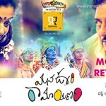 మనవూరి రామాయణం review (Telugu version) ---> https://t.co/0O7KtSYamE https://t.co/IR14Z6x0Vt