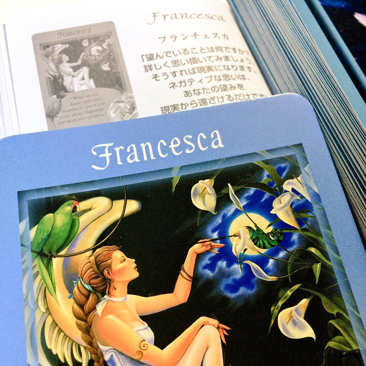 おはようございます。本日の #オラクル 一枚引きはこちら!「フランチェスカ」自身を見つめ直すツールに「自問自答してみて」