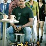 @Mee_Sunil @AnilSunkara1 @VeeruPotla1  #EeduGoldEhe Releasing Today #LaughFest with a Twist! https://t.co/UMUCvp2ZGD