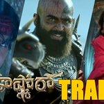 #Karthi's #Kaashmora Theatrical Trailer   watch here - https://t.co/c5UXDBvcyp @Karthi_Offl https://t.co/nHpZ51WOJ1