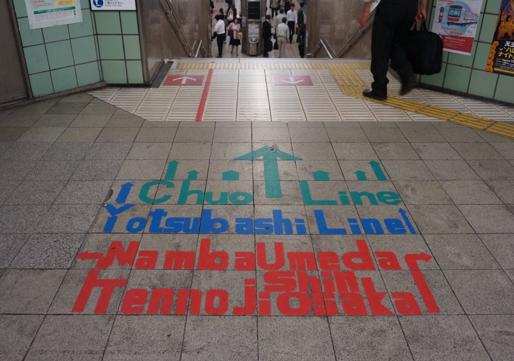 #norasign #もじ鉄 本町駅こういうのもあるの…… https://t.co/qxlnUUDEyF