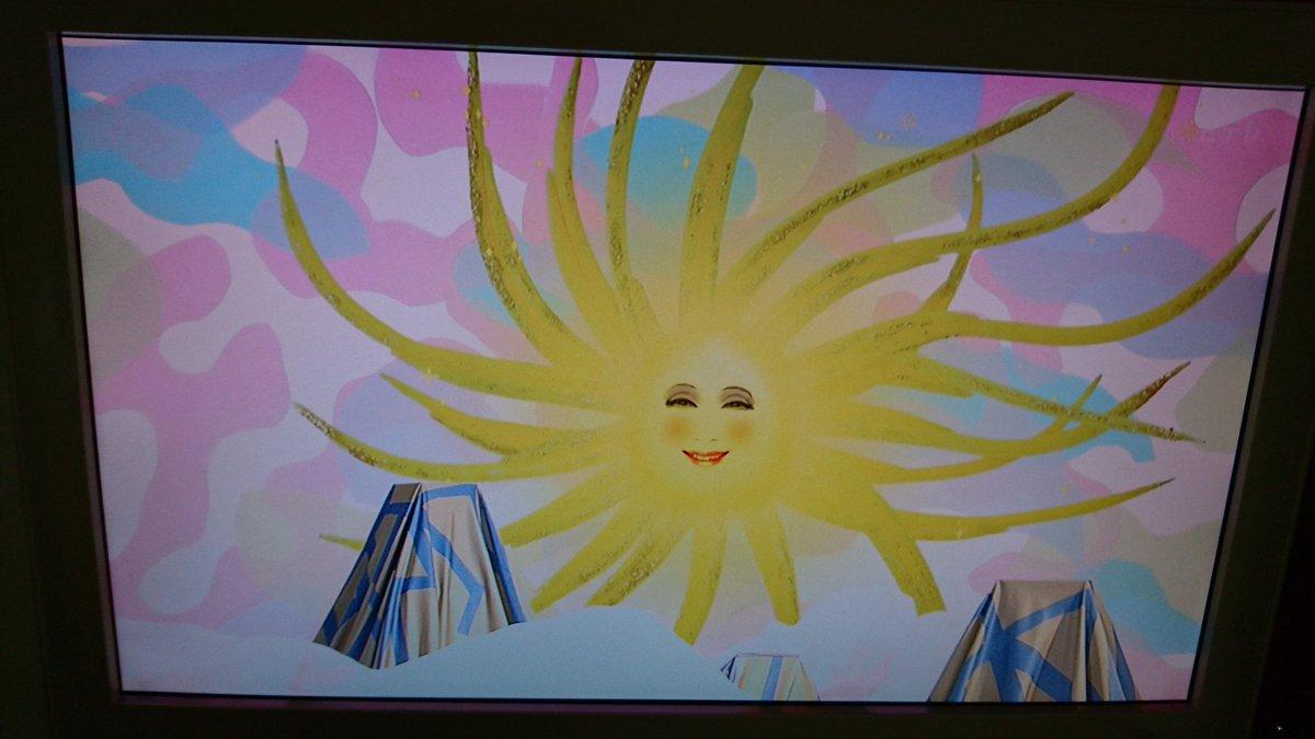 見ない間にNHKで美輪さん、太陽になってた https://t.co/b2dK17wRx3