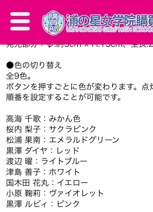 みかん色 https://t.co/X7EaxmQCfZ