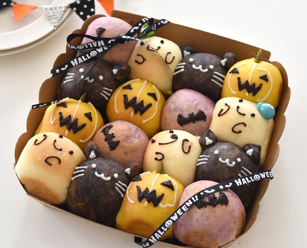 はつみさんの【ハロウィンパーティのちぎりパン】 おばけや黒猫、ジャックオランタンがぎゅぎゅっとちぎりパンに