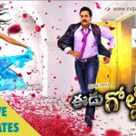 #EeduGoldEhe : As Sunil Varma plays truant, Bangarraju in soup. Comedy of confusion on - https://t.co/MUXnCg0Wvy https://t.co/H4bAZyeZRh