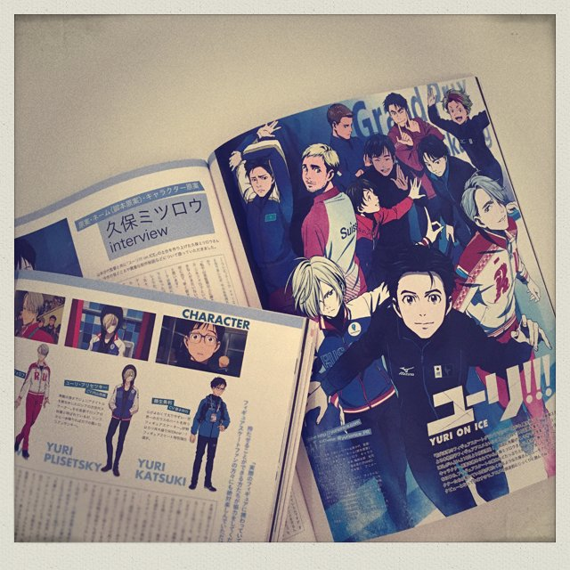 10月31日発売号のWカバー特集「ユーリ!!! on ICE」は、現在発売中のspoon.2Di vol.18でも原案・