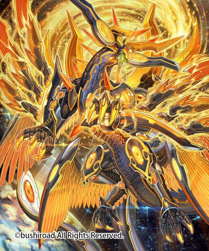 【宣伝】本日10月7日(金)発売のフューチャーカード バディファイトDDD ブースターパック第3弾『滅ぼせ! 大魔竜!!