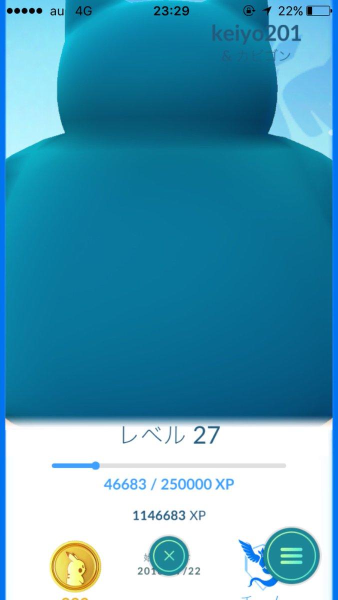 相棒がデカすぎて自分が見えない(・・;) (@ うさかめ公園 in 船橋市, 千葉県)