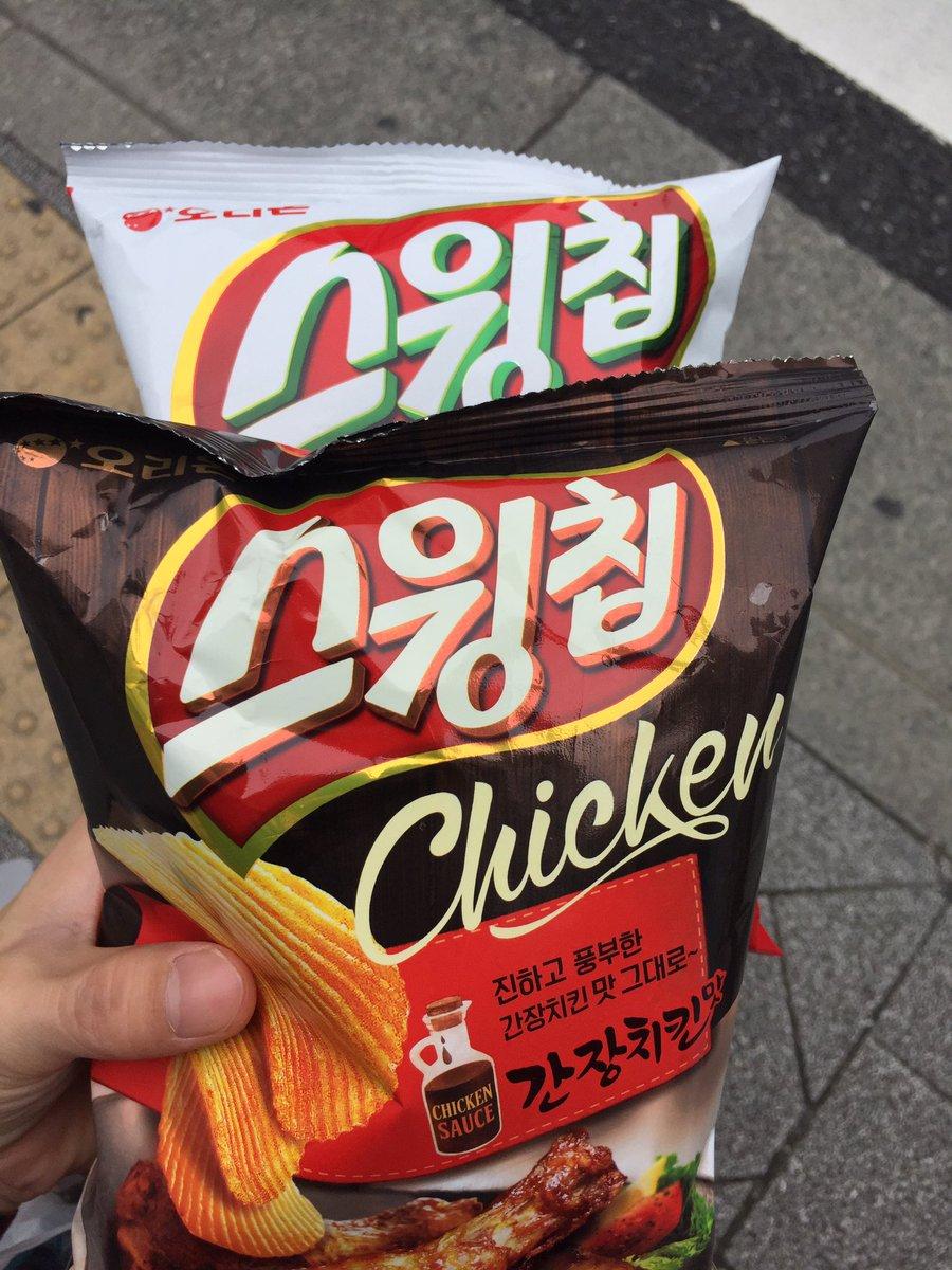 .. 칸다묘진 로손에서 스윙칩 팜..(.. 각 108엔(.. https://t.co/CDrfHJL6l4