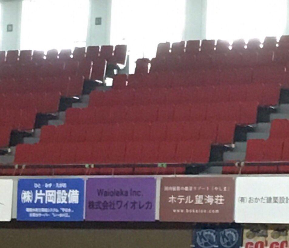 香川ファイブアローズ頑張れー!#香川ファイブアローズ #JKめし