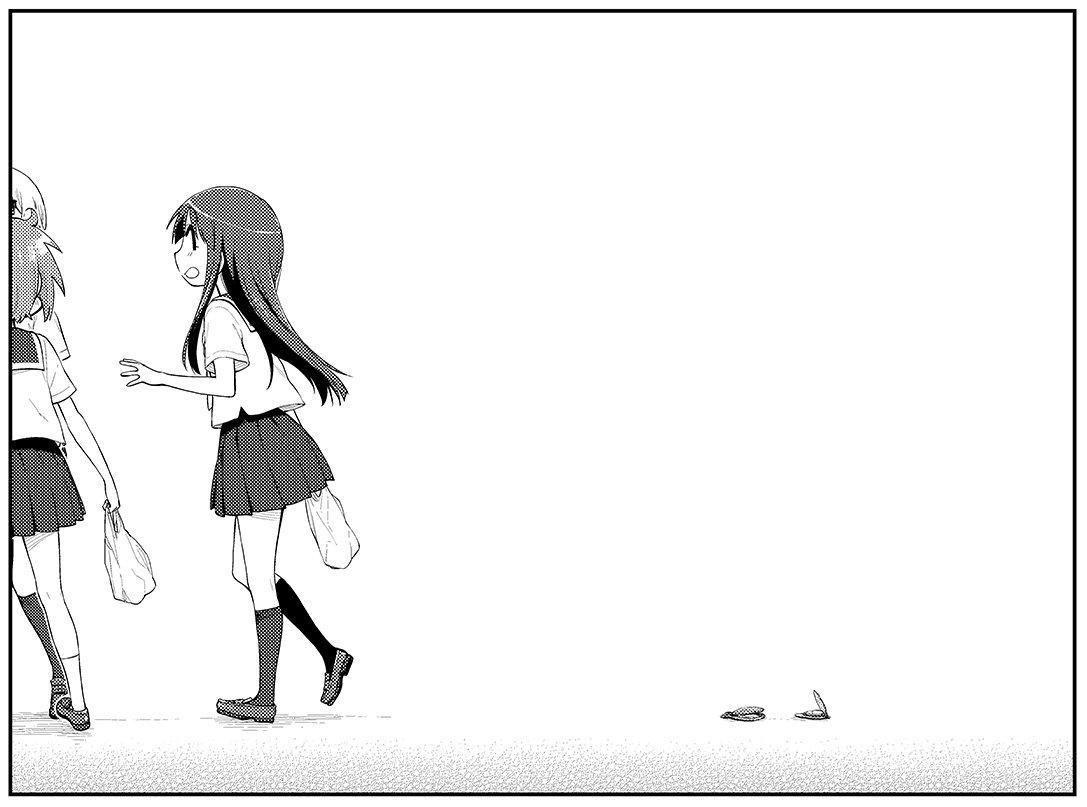 三上小又先生「ゆゆ式」! 扉絵にあるのは…ホタテ? 買い物袋との関係は? とりあえず本編を読むしかない!? コミックス8