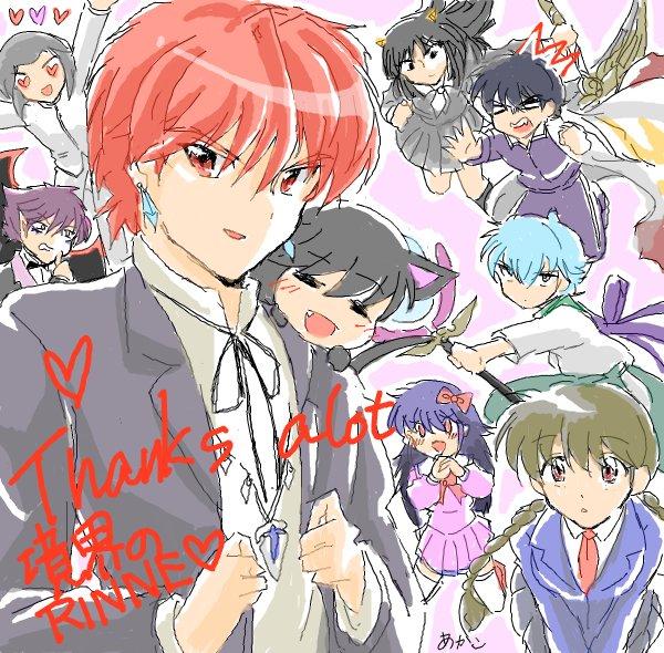 RINNE二期までほんとありがとう楽しすぎた…さーて再放送だ! #境界のRINNE #anime_rinne