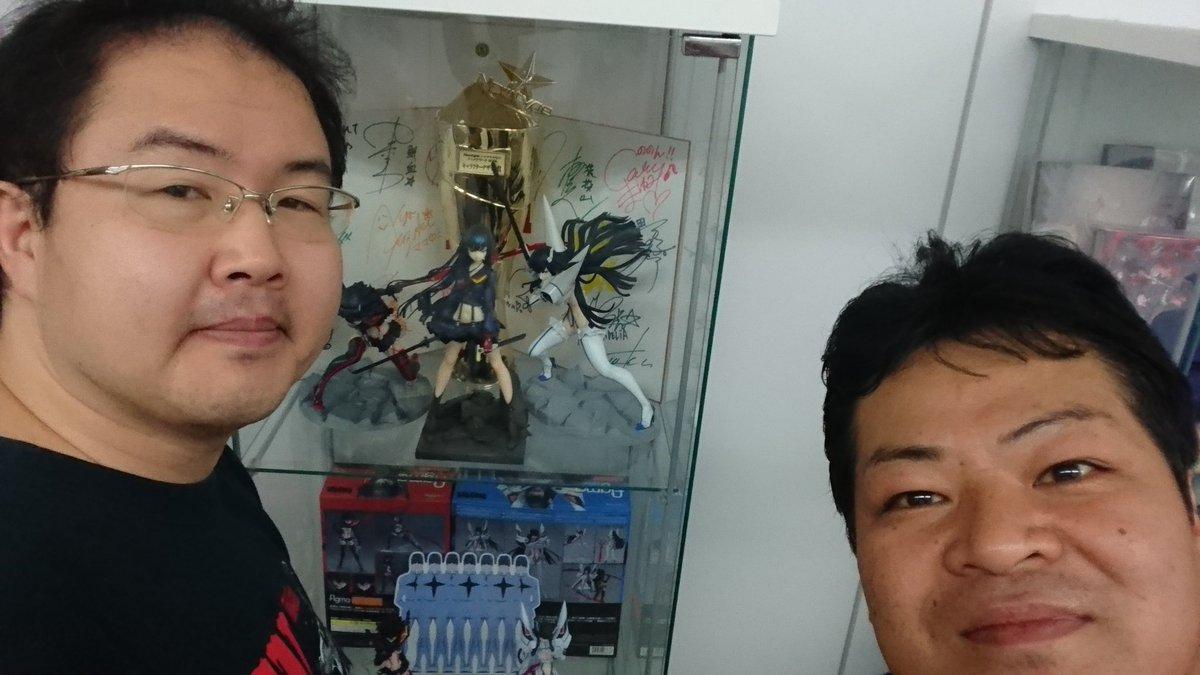 今日!東京に来た理由はっ!!あのアニメーション会社のTRIGGERの取締役で「キルラキル」「宇宙パトロールルル子」などの