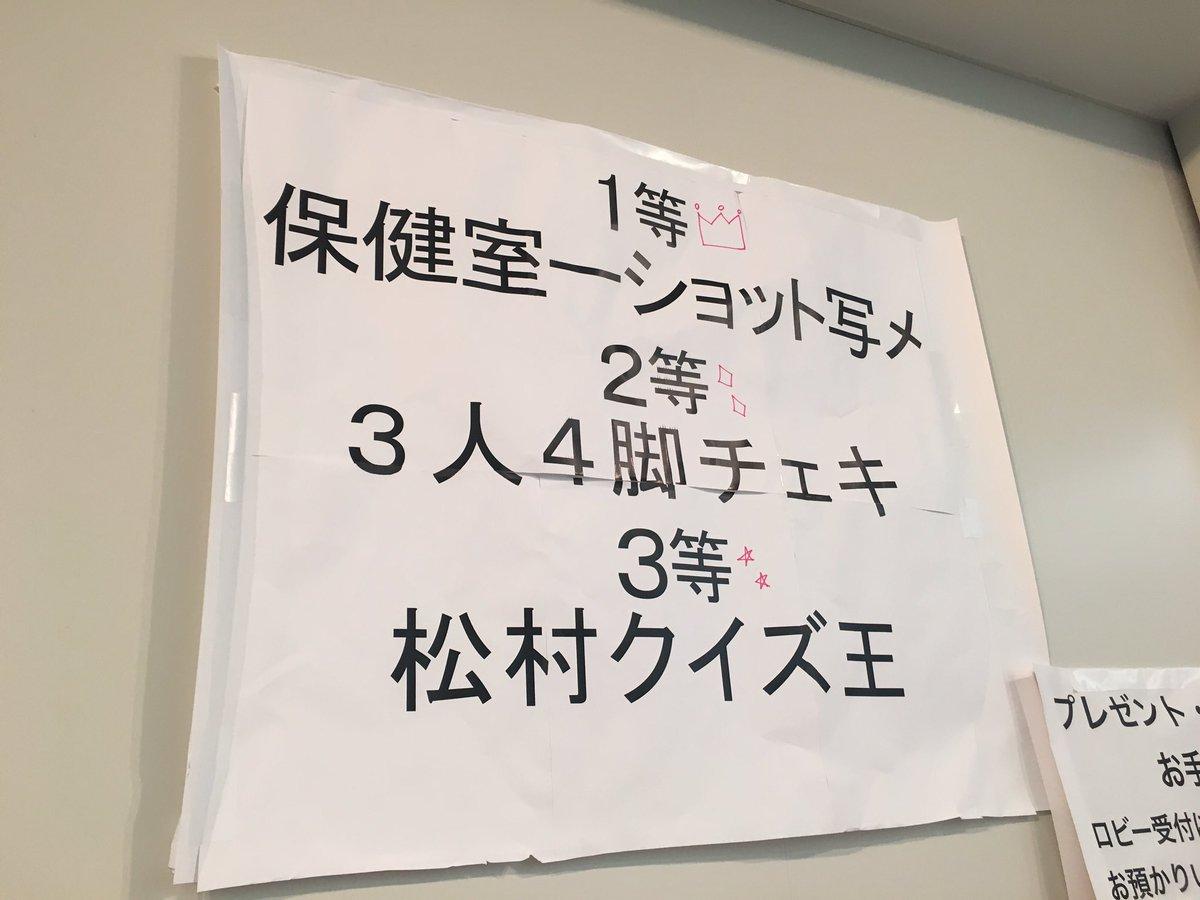 【SKE48】松村香織応援スレ★183【1コメダ】©2ch.netYouTube動画>52本 ->画像>1437枚